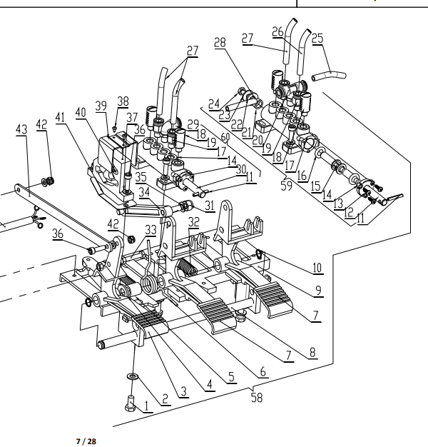Atla Snap Switch Machine Wiring Diagram